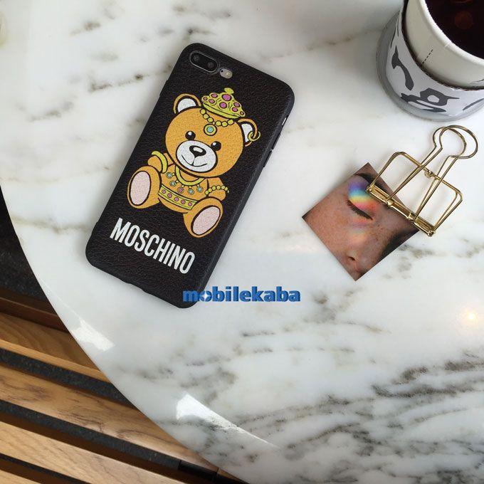 若者に大変人気モスキーノmoschinoのiPhone8、iPhone7ケース。王冠のプリンセスクマの模様でかわいい!女子力アップするカッコイイケースだ!
