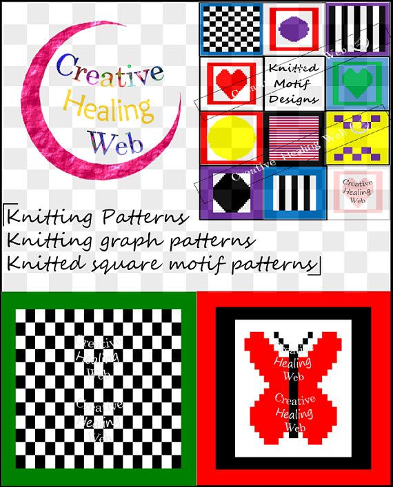 Knitting booklet knitted squares butterflies by CreativeHealingWeb