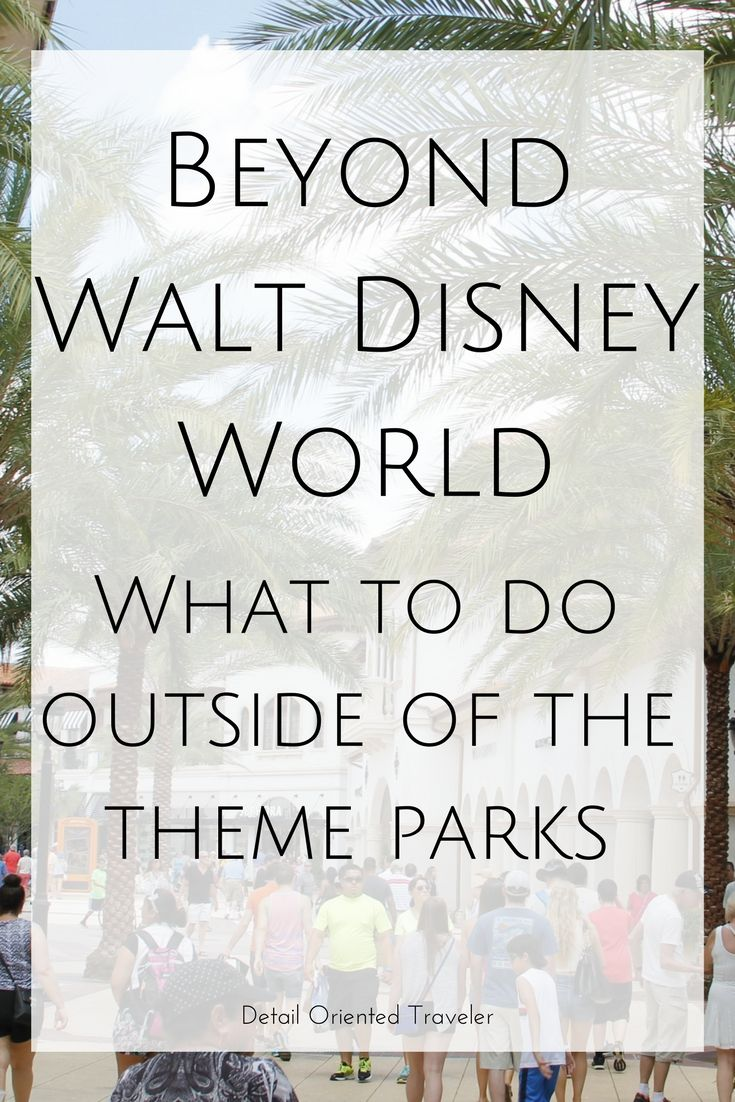 Going to Disney? There's things to do outside the theme parks if you have the time. Here's a list of a few ideas what to do outside the theme parks in Orlando.