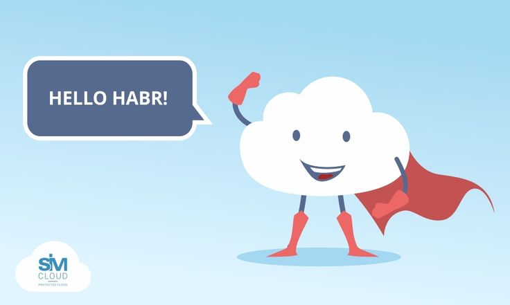 Первый пост на хабре или Почему мы занимаемся облаками    Приветствую хабровчан! Наконец-то моя компания запустила блог на хабре! Ранее, сотрудники уже успели опубликовать несколько полезных статей:    » Настройка IPv6 в ОС Linux Debian v7.XX, Ubuntu v14.XX, CentOS v6.XX и FreeBSD v10.XX     » Интеграция Fail2ban с CSF для противодействия DDoS на nginx     » Контроль исправности сервера под управлением гипервизора VMware vSphere ESXi v5     » Несколько версий PHP в ISPmanager     »…