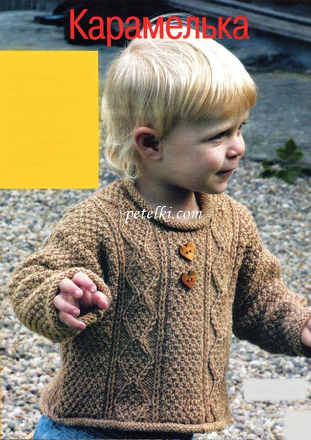 Теплый свитер свободного кроя