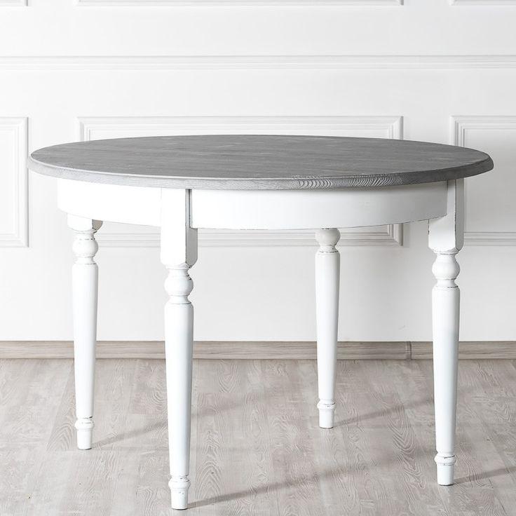 Обеденный стол Abelin - Обеденные столы - Кухня и столовая - Мебель по комнатам
