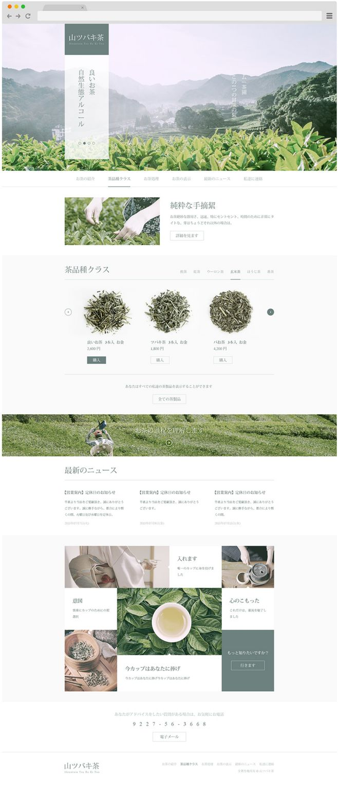 Today's pin inspiration curated by MOIRE [ www.moirestudiosjkt.com ]. Feel Free to Follow us @moirestudiosjkt to see more #amazing pins like this and many other pin to #inspire.  #Web #Website #webpage