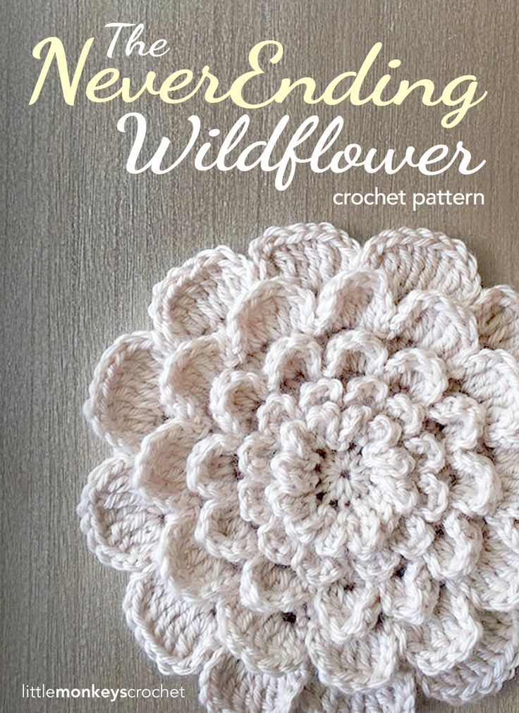 Never Ending Wild Flower Crochet Pattern