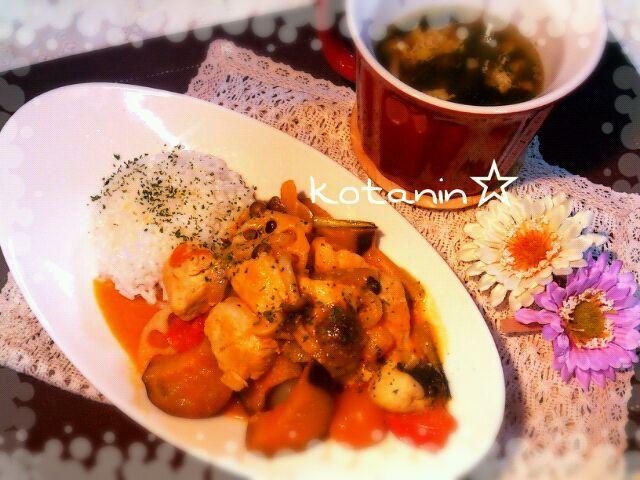 今晩和!コタニンです\(^o^)/♪ 今日の夕飯はトマト煮のスープカレー です(*^^*)☆☆  ・新玉ねぎ、茄子、パプリカ、トマト、     れんこん、キノコ類、小松菜、ササミ  が入ってます(*^^*)♪ ご馳走様でしたぁ\(^o^)/♪ - 59件のもぐもぐ - ゴロゴロ野菜とササミのトマト煮スープカレー・ワカメれんこんの卵スープ by kotanin