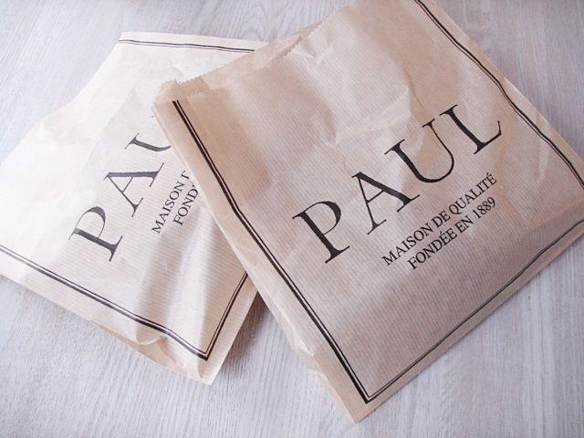 Brown paper packaging : PAUL Kyoto