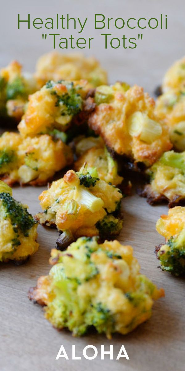 """Saying """"no"""" to junk food just got easier. Before you reach for the French fries, try these easy-to-make broccoli tater tots. Added bonus? Kids love 'em too!"""