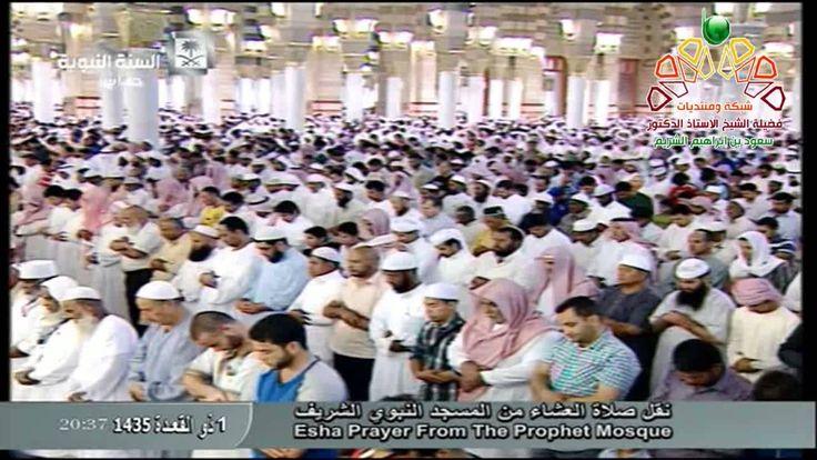 دعاء ختم القران بخط كبير دعاء ختم القران بالصور دعاء ختم القران كامل Koran Arabic Text Quran