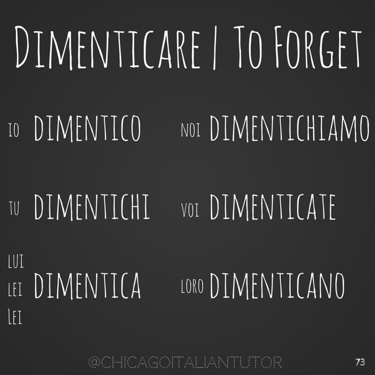 dimenticare | to forget {day 73} #dimenticare #toforget #parliamoitaliano…