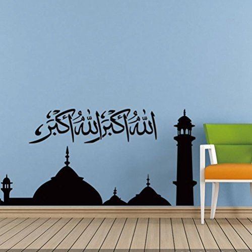 DIY Removable Islamic Muslim Culture Surah Arabic Bismillah Allah Vinyl Wall StickersDecals Quran Quotes Calligraphy as Home Mural Art Decorator 4110 42cm x 99cm -- You can find more details by visiting the image link.