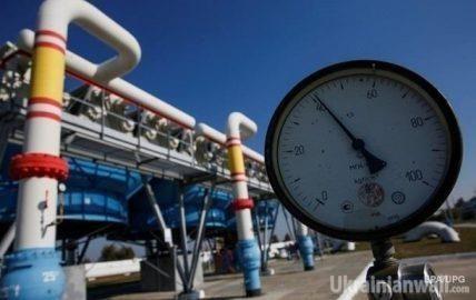 Половина цены на газ в Украине — налоги http://ukrainianwall.com/politics/polovina-ceny-na-gaz-v-ukraine-nalogi/      Украинцы платять 270 долларов за газ при закупочной цене ниже 200           Розничный тариф на газ складывается из цены на газ как товара, наценки