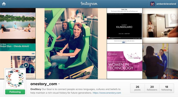 To see more of what we've been up to, and where we've been follow us on instagram!  http://instagram.com/onestory_com
