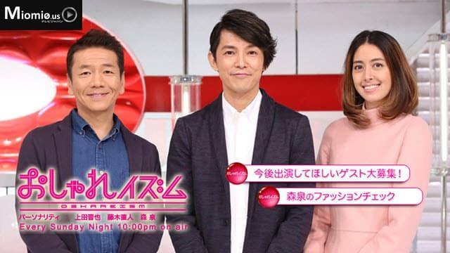 Dailymotion バラエティ動画 ✅バラエティ ドラマ
