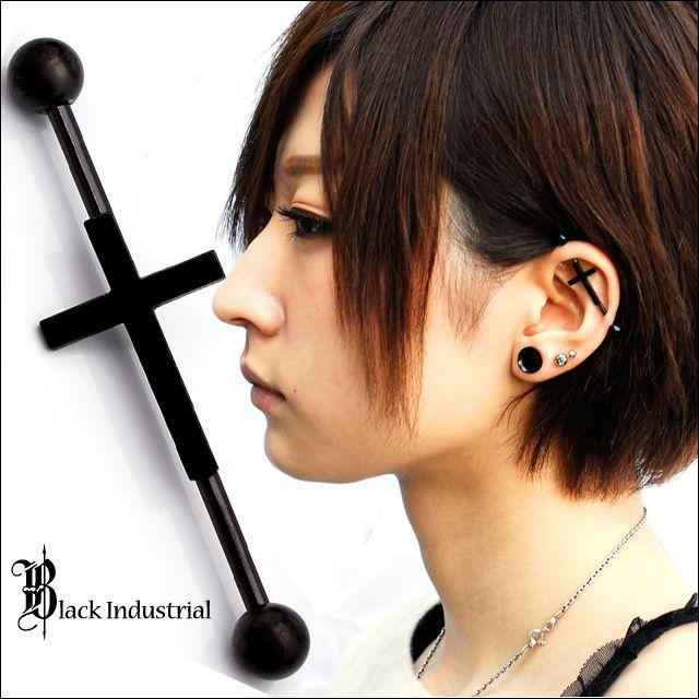 14G Long Cross ブラック クロス 十字架 インダストリアル 軟骨ピアス ロングバーベル ボディピアス 【BodyWell】【楽天市場】