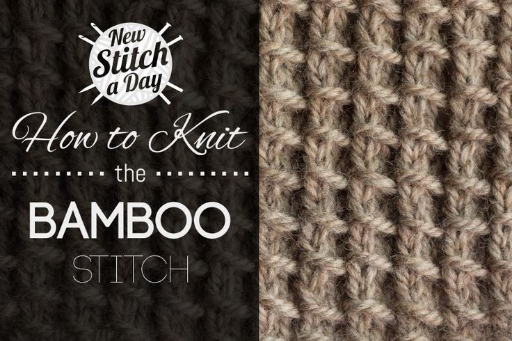 How to Knit The Bamboo Stitch