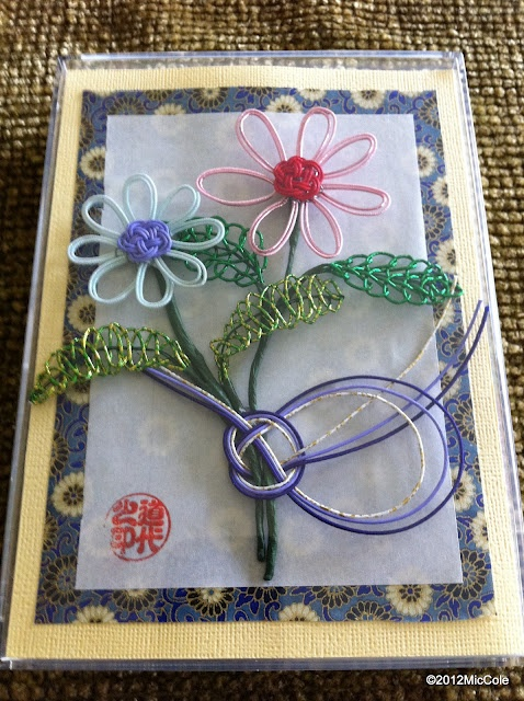 I made this card. Mizuhiki flowers - Daisy