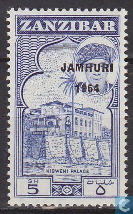 Zanzibar - JAMHURI 1964 imprint