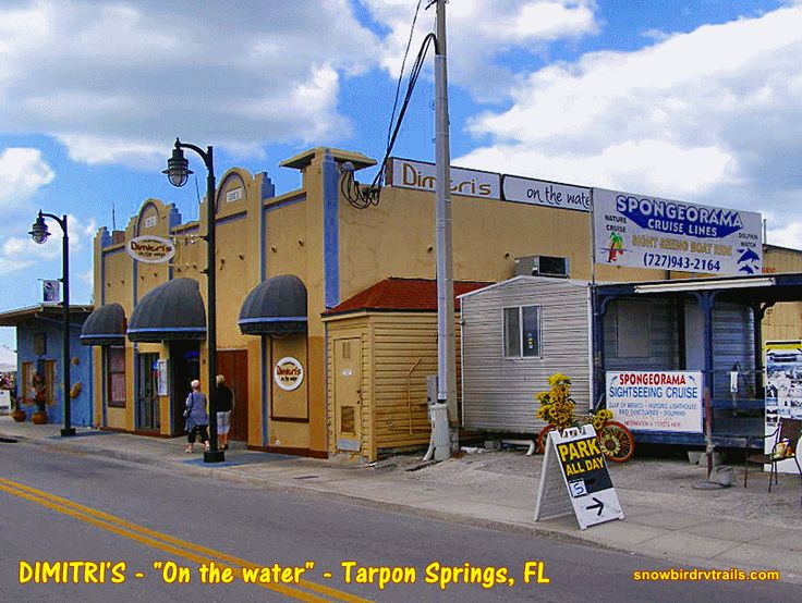 Dimitri S Greek Restaurant On The Waterfront In Tarpon Springs Florida Road
