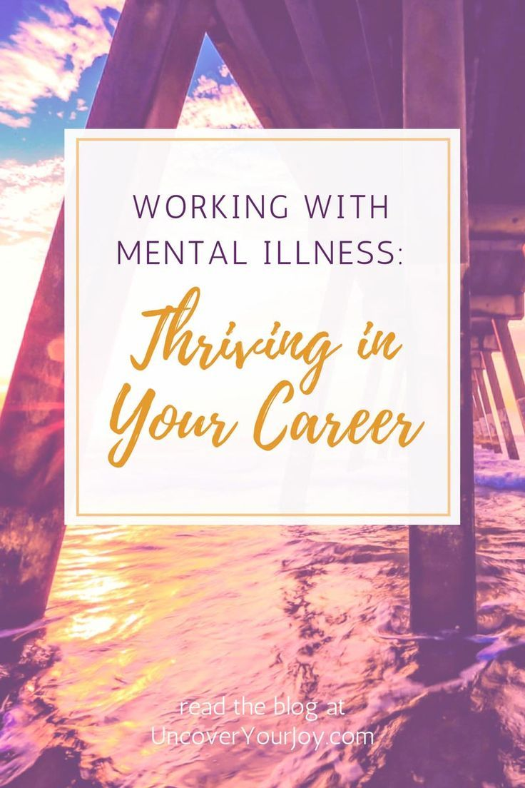 Careers can be a fulfilling and meaningful part of our lives, but working with mental illness can seem out of reach. It is possible, though!