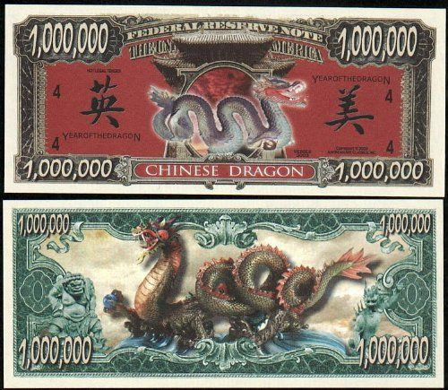 Chinese Dragon MILLION DOLLAR Novelty Bill Collectible . Save 40 Off!. $1.49. These bills are the same size and feel of real money. They are finely detaileds and colorful on both front and back with high quality printing. Makes a great gift, collectible or frame and display. Price listed is for 1 bill. Buy as many as you want, still FREE SHIPPING!! Please visit my store for nearly 100 novelty bill styles. All orders shipped within 24 hours.