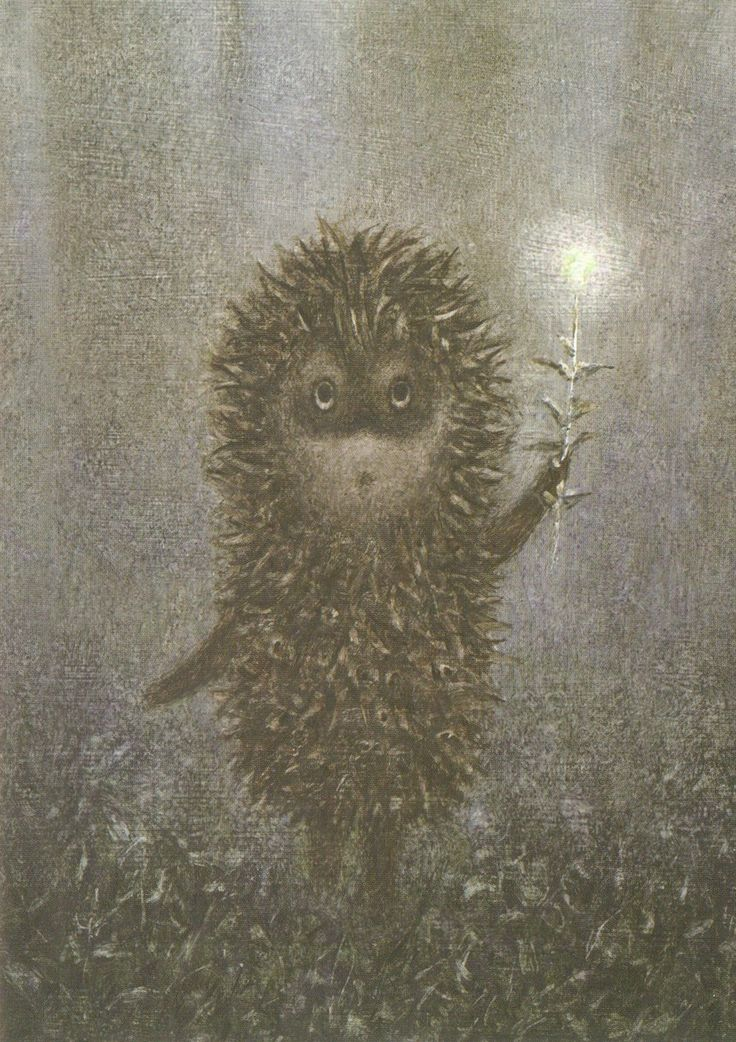 'Hedgehog in the Fog' (Sergei Kozlov) by Franchesca Yarbusova