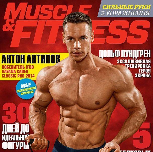 Profile: Anton Antipov + Workout Routine & Diet ...