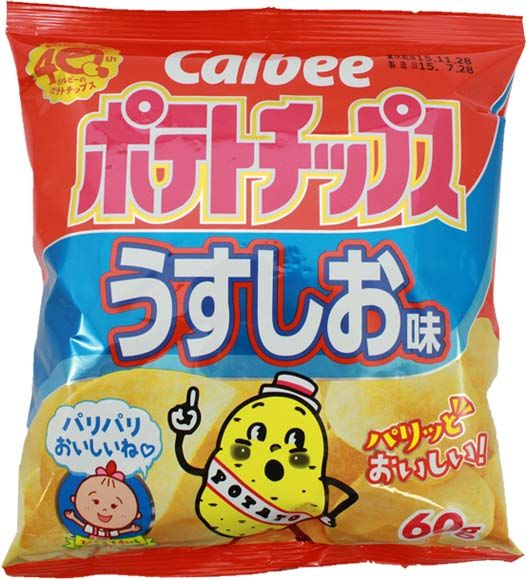 We Love Good Snacks From Japan And One Of The Best Things To Much On Are Potato Chips So Light And Salty And Fun To Eat One Of The Best Snack Panies