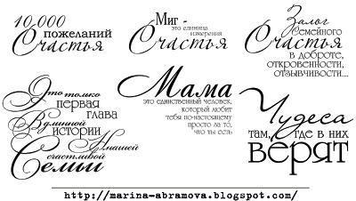 http://marina-abramova.blogspot.ru/