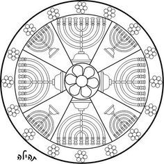 15 best images on pinterest preschool coloring for Jewish mandala coloring pages