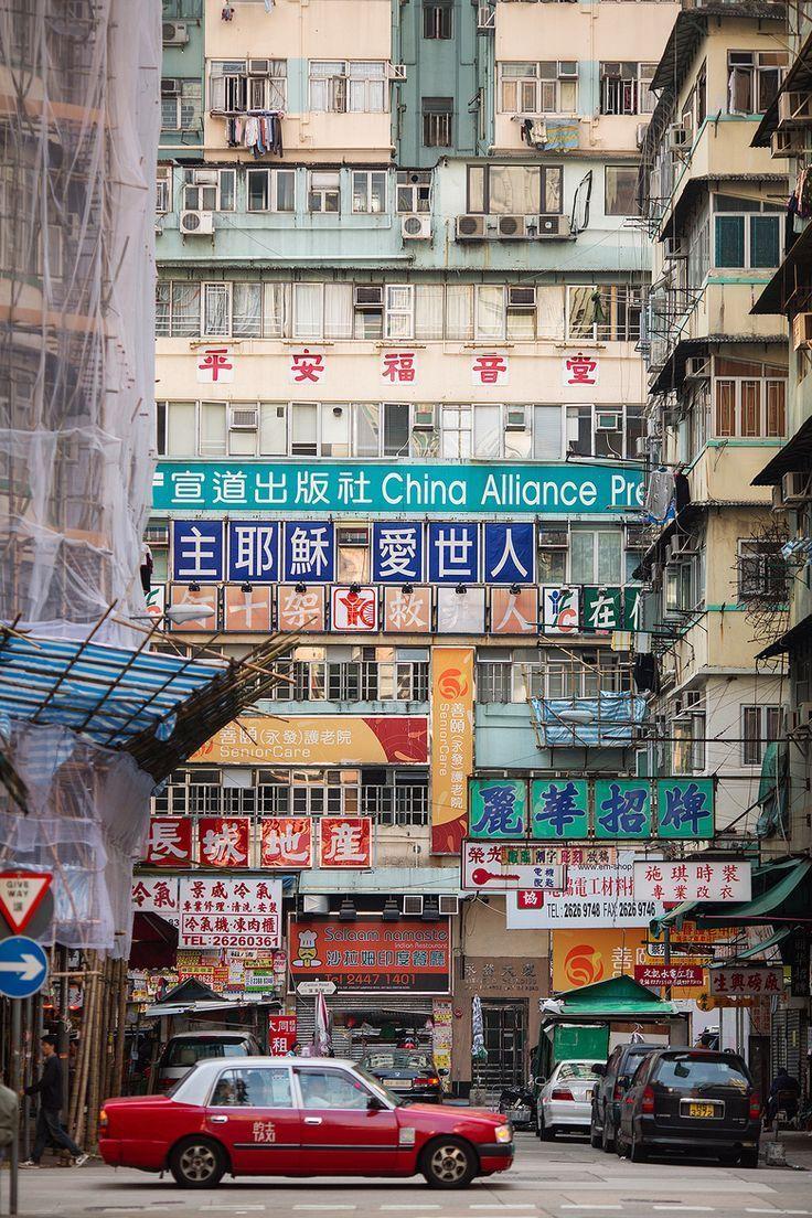 Hong Kong Red Taxi Hong Kong Hong Kong Building China
