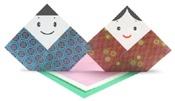 Nines Origami
