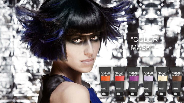 "Yunsey Professional ""Color Mask"" - media."