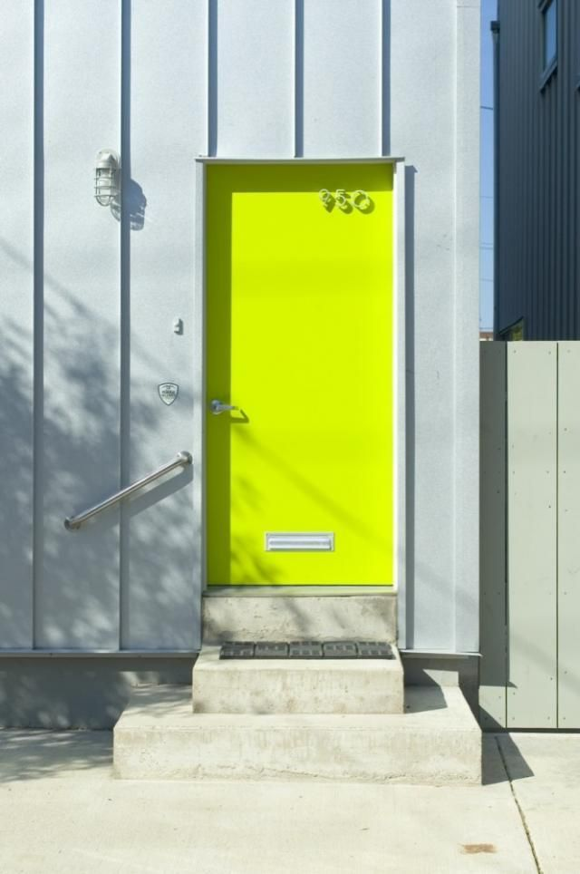 http://remodelista.com/posts/steal-this-look-citrine-door?utm_source=Remodelista+Daily+Subscriber+List_campaign=144f1f7fab-RSS_EMAIL_CAMPAIGN_medium=email#