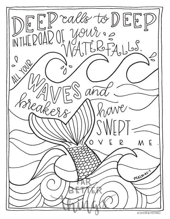 Bible Verse Coloring Page Psalm 42 7 Printable Coloring Etsy Bible Verse Coloring Page Bible Coloring Pages Coloring Book Pages