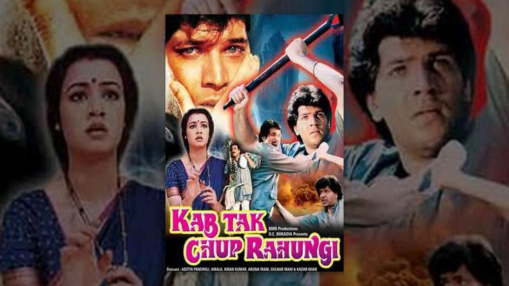 nice Kab Tak Chup Rahungi | Full Movie | Amala Akkineni, Aruna Irani | HD 1080p