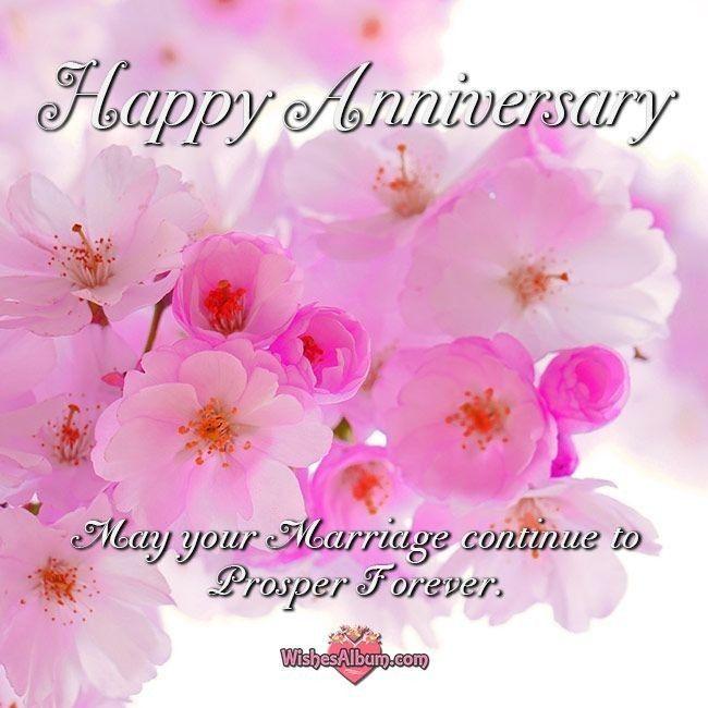 Lovely Flowers Wish Wedding Anniversary Wishes Happy
