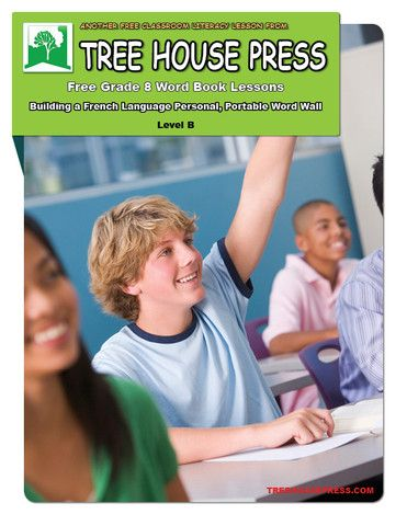 Free grade 8 French language word book lessons to help your students build a personal, portable word wall.