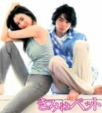 :) Kimi wa Petto - strange but lovely. Social relations japanese style