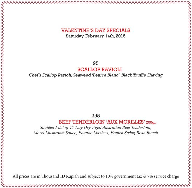 Valentine's Day Specials menu