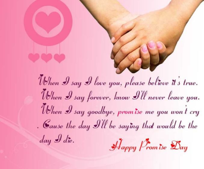 Happy Promise Day 2018 Quotes / SMS / Shayari / Message / msg ...