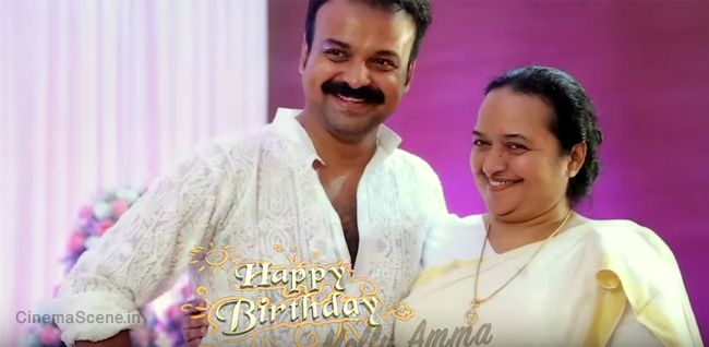 Malayalam actor Kunchacko Boban's mother Birthday celebration