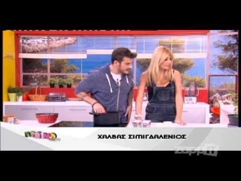 zappIT.gr Χαλβάς σιμιγδαλένιος - YouTube