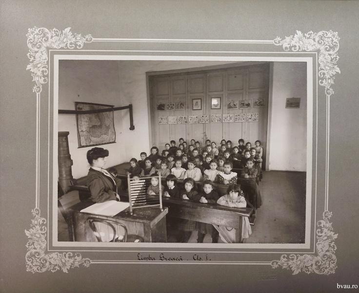 """Şcoala de băieţi - Limba greacă cls. I, Galati, Romania, anul 1906, http://stone.bvau.ro:8282/greenstone/collect/fotograf/index/assoc/Jpag007.dir/Pag07_Limba_greaca_cls_I.jpg.  Imagine din colecţiile Bibliotecii Judeţene """"V.A. Urechia"""" Galaţi."""