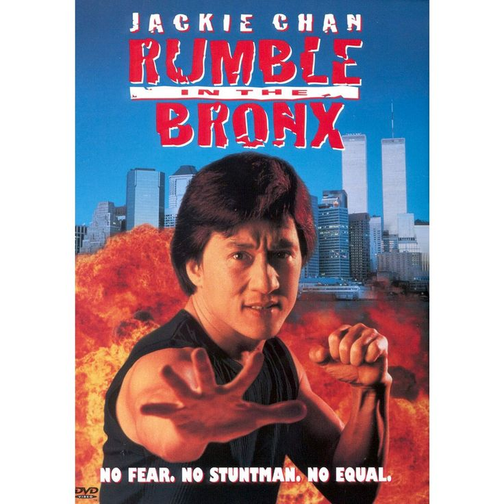 Rumble in the Bronx, Movies