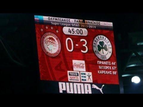 Olympiakos - Panathinaikos 0 - 3 ( perigrafi web radio olympiakou ) ΚΑΙ ΑΥΤΑ: