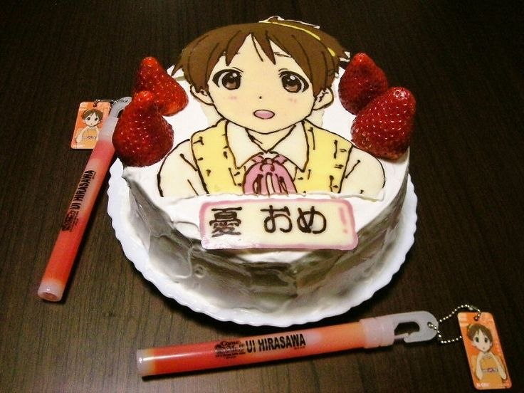forward anime cakes anime cakes omg i need this in my life chad bday ...