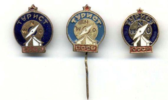 Значки Турист СССР - Статья на тему Фалеристика