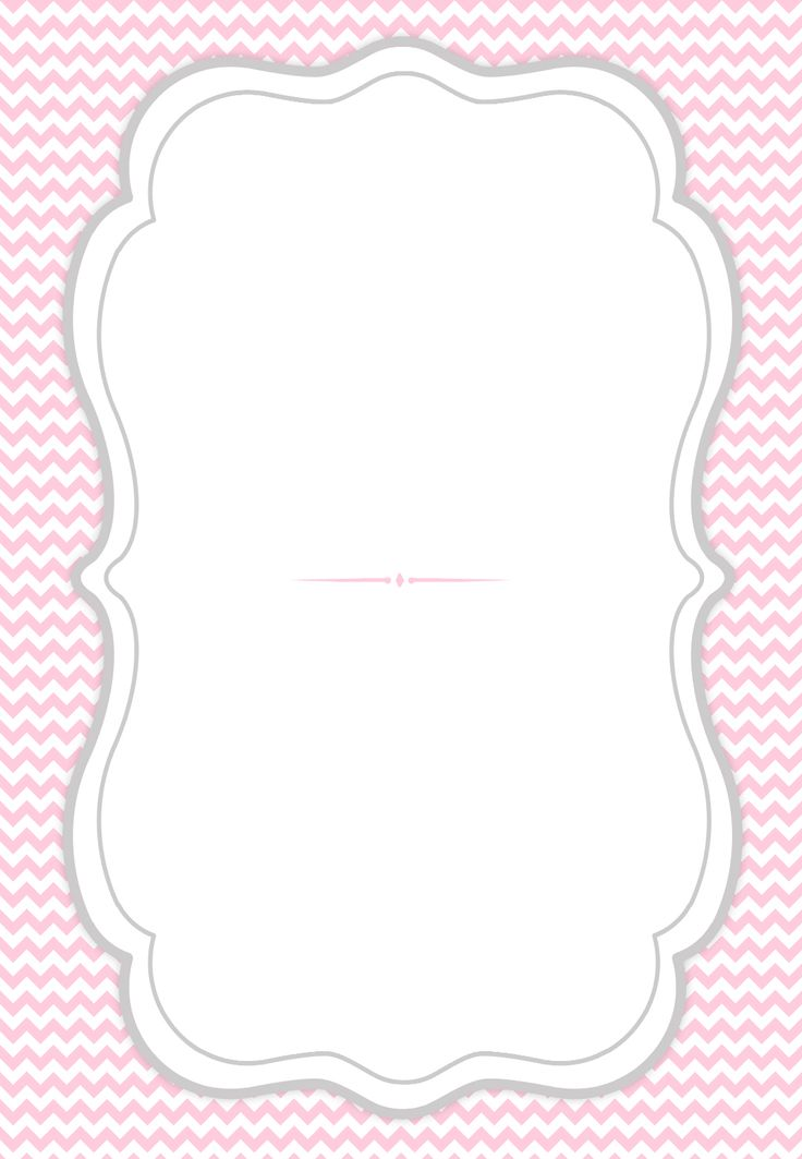 French curve frame free printable party invitation for Free printable invitation templates
