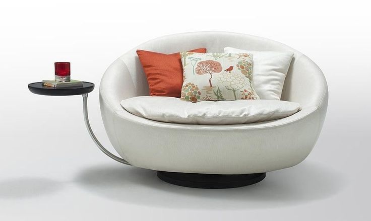Alba Modern White Round Leisure Chair