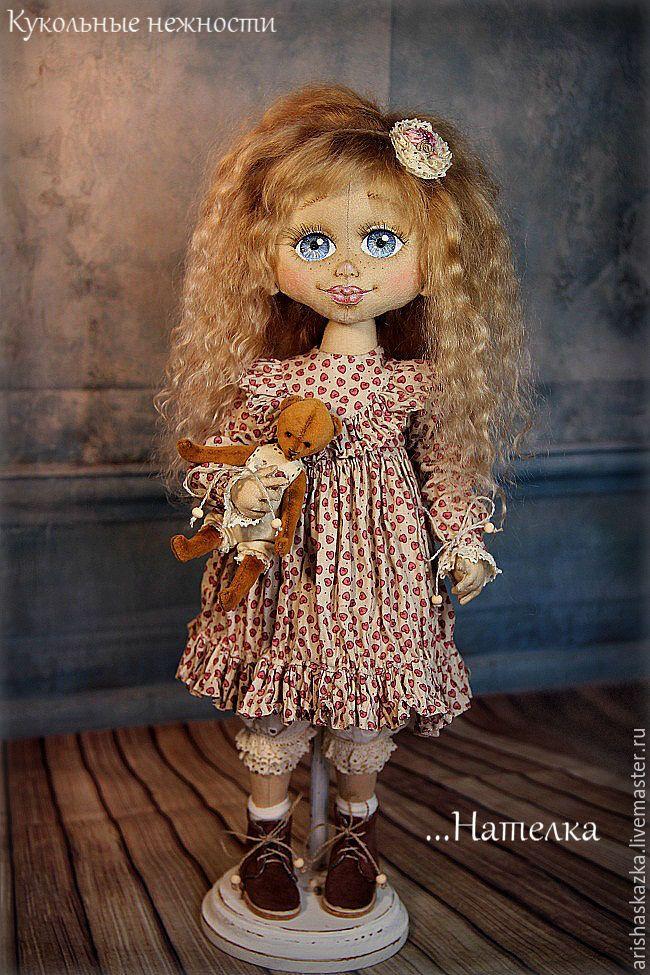 Купить Нателка (резерв) . Кукла авторская .Кукла текстильная . - кукла ручной работы, кукла